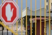 سازمان ملل: گذرگاههای مرزی غزه باید باز شوند