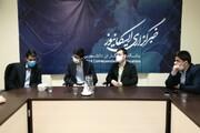 قرارگاه جمهوری اسلامی در واحد تهران مرکزی آغاز به کار کرد