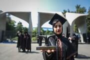 سهم فرهنگ در بودجه دانشگاهها؛ تقریبا هیچ!