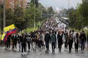 نگرانی سازمان ملل و اتحادیه اروپا از ناآرامیها در کلمبیا