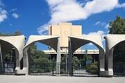 نظرسنجی انتخاباتی دانشگاه تهران صحت ندارد