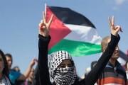 حذف نام فلسطین از نقشهای در کتاب درسی جغرافیا در اردن جنجال برپا کرد