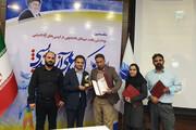 درخشش تیم کارآفرینان اهواز در رویداد ملی کرسیهای آزاداندیشی