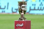 تاریخ مسابقه سوپرجام فوتبال ایران اعلام شد