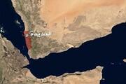 عربستان ۱۳۸ بار آتش بس را در یمن نقض کرد