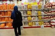 کدام کالاهای خوراکی در اردیبهشت ارزان شدند؟