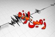 امنترین شهر کشور در برابر زلزله کجاست؟