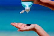 کشف مادهای سرطانزا در محصولات بهداشتی ضدآفتاب