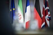 اتحادیه اروپا از تلاشها برای باز کردن قفل مذاکرات وین خبر داد