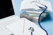 امروز آخرین مهلت اعتراض به سوالات آزمون دکتری وزارت بهداشت