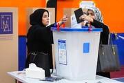 استفاده سیاسی از مشکلات زنان در آستانه انتخابات ممنوع!