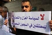 درخواست دوباره حماس برای آزادی اسرای فلسطینی از عربستان