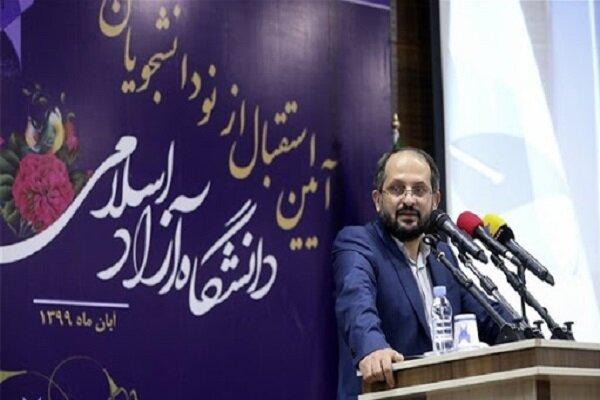 جزئیات نقلوانتقالات دانشجویان دانشگاه آزاد اسلامی اعلام شد