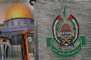 حماس: در کنار ملت یمن خواهیم ایستاد
