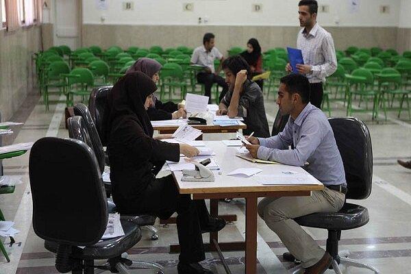 مصاحبه علمی دکتری دانشگاه معارف اسلامی آغاز شد