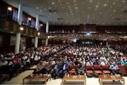 اجلاس روسای دانشگاههای بزرگ آغاز به کار کرد