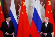 نگرانی ایالات متحده از افزایش نفوذ جهانی روسیه و چین