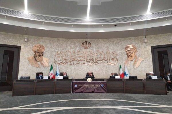 چهاردهمین جلسه شورای دانشگاه آزاد اسلامی آغاز به کار کرد