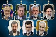 جدول پخش برنامههای تبلیغاتی نامزدهای انتخابات در روز یکشنبه ۲۳ خرداد