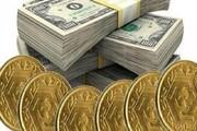 قیمت دلار ،سکه و طلا یکشنبه ۲۳ خرداد