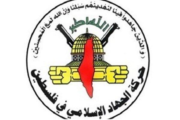 جهاد اسلامی: فلسطینیان موانع مرگ رژیم صهیونیستی را به آتش بکشند