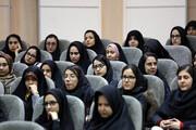 محدودیت؛ عاملی اصلی بیتمایلی دختران برای فعالیتهای دانشجویی