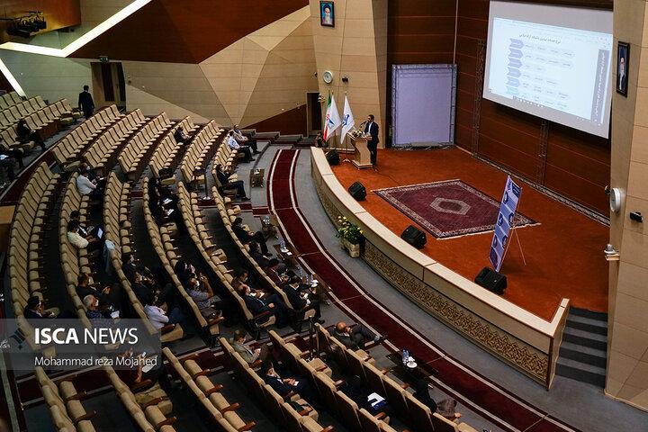 اولین همایش تخصصی و کاربردی آشنایی با صندوق پژوهش و فناوری دانشگاه آزاد اسلامی