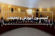 کمیسیون آموزش مجلس معلمان سال ۹۱ تا ۹۹ را تعیین تکلیف می کند