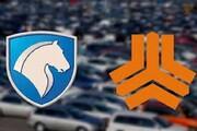 حذف برخی از محدودیتهای ثبت نام متقاضیان خودرو