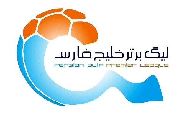 اعلام برنامه هفتههای بیست و ششم و بیست و هفتم لیگ برتر