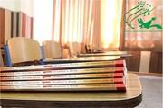 ۲ تیرماه؛ آغاز ثبتنام اینترنتی ترم تابستان ۱۴۰۰ کانون زبان ایران
