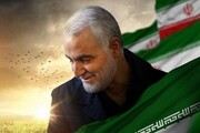 بیانیه خانواده سردار سلیمانی درباره انتخابات