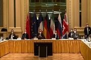 فرانسه، آلمان و چین خواستار تسریع مذاکرات هسته ای در وین