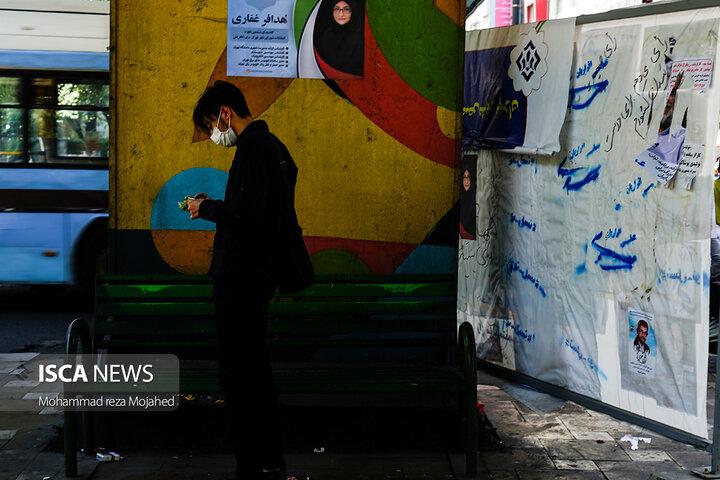 آلودگی بصری تهران در آستانه انتخابات