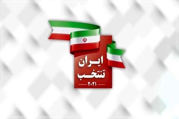 انتخابات ایران درکانون توجه رسانه های عربی