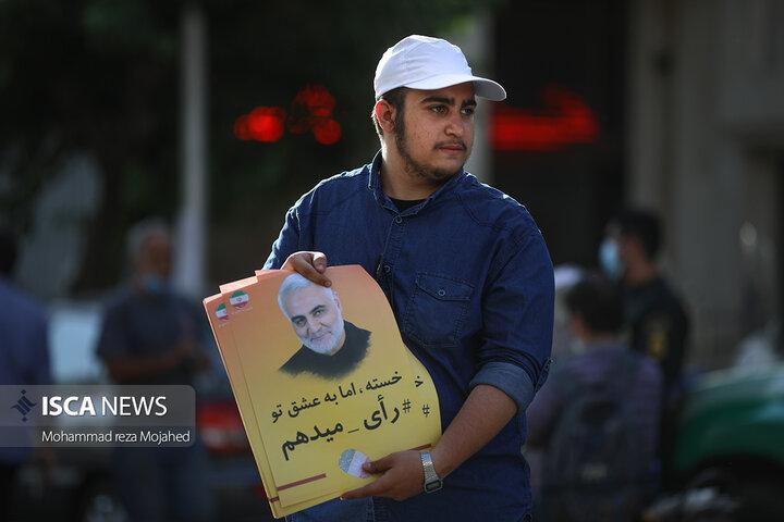تجمع حامیان حجت الاسلام سید ابراهیم رئیسی نامزد انتخابات ریاستجمهوری در میدان فلسطین تهران
