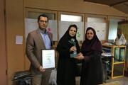 کسب جوایز برتر «جشنواره مدیریت پایدار در ورزش» توسط اساتید واحد شاهرود