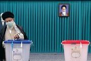 رهبر انقلاب: یک رای هم مهم است / ملت ایران از انتخابات امروز خیر خواهند دید