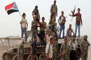 در عملیات بهار پیروزی صورت گرفت؛ آزادسازی ۳۲۰۰ کیلومتر مربع از خاک یمن