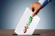 گزارش کنسولگری ایران در سلیمانیه از حضور گسترده ایرانیان مقیم این استان در انتخابات
