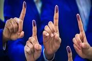 جوهر انگشتان مرزهای استقلال کشور را تعیین می کنند