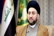 پیام تبریک سید عمار حکیم به رهبر انقلاب و رئیسجمهور منتخب ایران