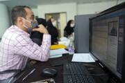 آغاز مصاحبه مجازی دکتری در واحدهای بین المللی دانشگاه آزاد اسلامی