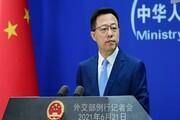 چین: اهمیت زیادی برای توسعه روابط با ایران قائلیم