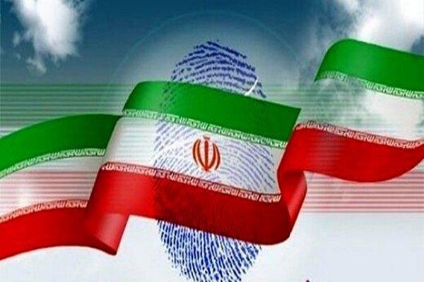 نتایج شمارش آرای انتخابات شورایشهر تهران اعلام شد