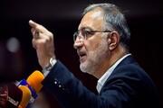 تهران ۸۰ هزارمیلیارد تومان بدهی دارد