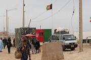 بازگشایی مرز زمینی ایران با افغانستان