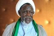 دفتر شیخ زکراکی پیروزی آیتالله رئیسی را تبریک گفت