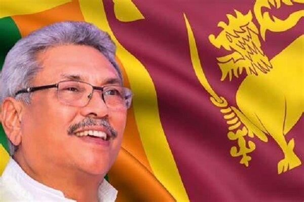 پیام تبریک رئیس جمهور سریلانکا به آیت الله رئیسی