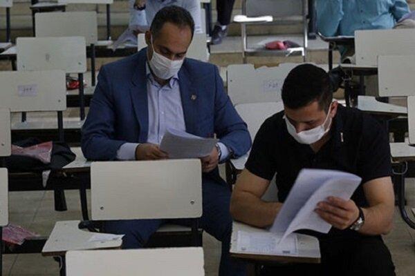 مهلت ثبتنام آزمون استخدامی بخش خصوصی تمدید شد